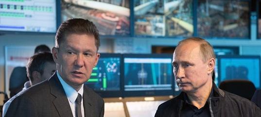 «Газпром» проводит удушающий приём в Европе   Путин сегодня