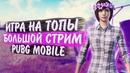 Зыков Александр   Курган   0