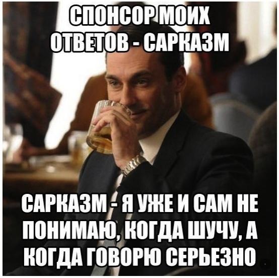 Александр Судаков | ВКонтакте
