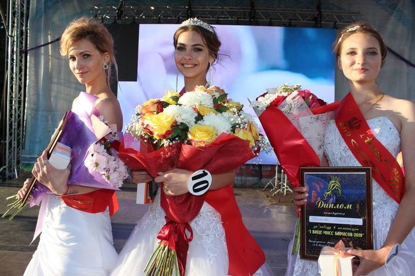 """В городе пройдет конкурс """"Мисс Борисова""""-2021"""