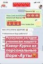 Белявская Анастасия | Москва | 37