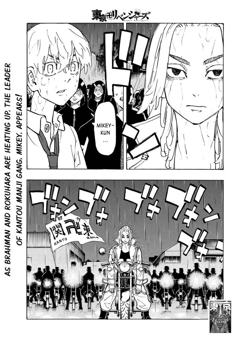 Tokyo Revengers Chapter 225, image №3