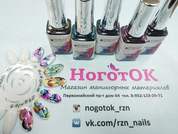 Магазин Ноготок Ярославль Каталог Товаров И Цены