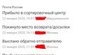 Лукьянчиков Егор   Москва   46