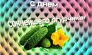 Петоканова Анастасия | Оренбург | 33