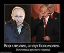 Константин Большаков фотография #8