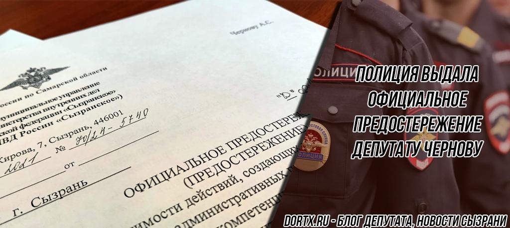 Встреча с депутатами в Сызрани 23 февраля Горизонт