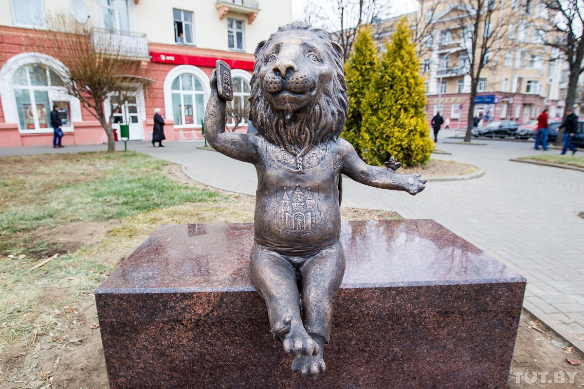 «МогиЛЕВ и его львы»