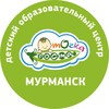 Точка Роста. Образовательный центр г. Мурманск