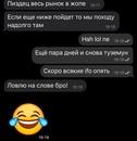 Соколовский Руслан | Санкт-Петербург | 24