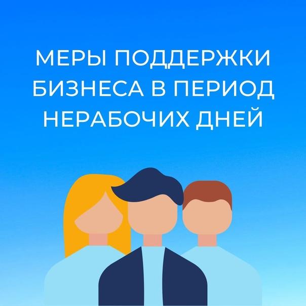 С 30 октября по 7 ноября в Кузбассе, как и во всей...