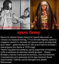 Вадим Васильев фото №48