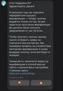 Гаврилов Данил | Москва | 5