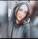 Аня Авдеева