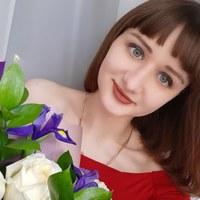 Фотография Ксении Шеломенцевой ВКонтакте