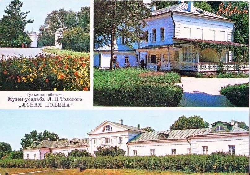 🇷🇺#Россия@slaviane #музеи@slaviane #литература@slaviane #история@slaviane