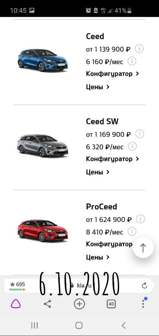 Автомобили дорожают