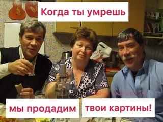 Игорь Клюшкин фотография #4