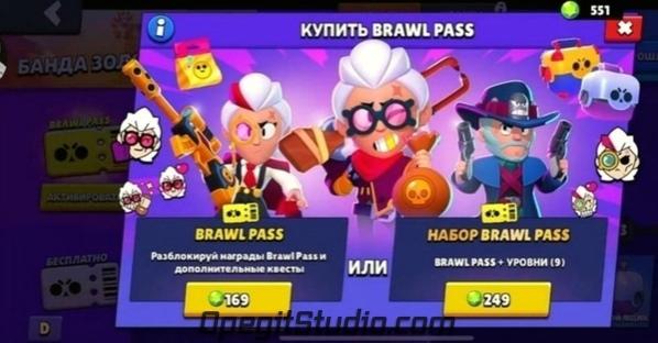 Меню покупки нового Brawl Pass #BS@supercell_studio