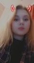 Камелина Полина | Москва | 0