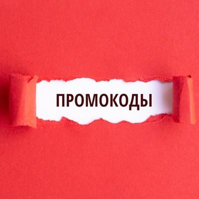 Даниил Рорк