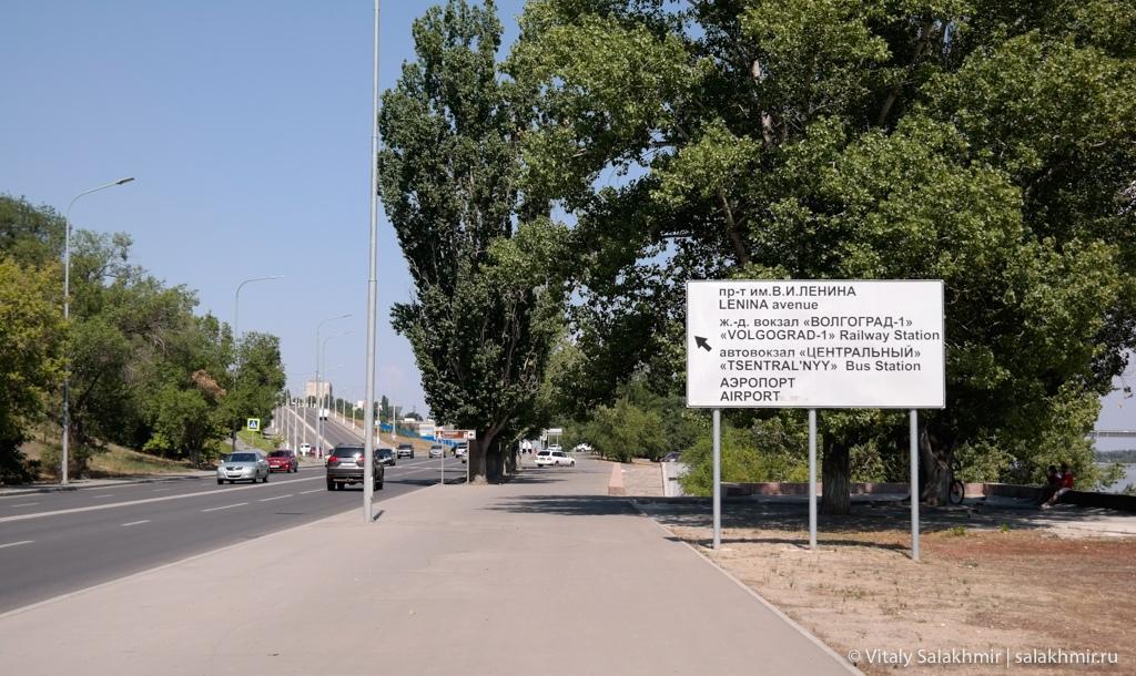 Улица около музея-панорамы Сталинградская битва в Волгограде