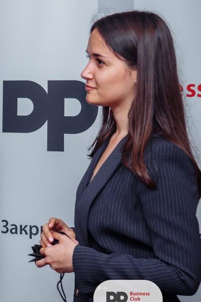 Елена Деловая
