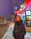 Локтионова Валерия | Москва | 0