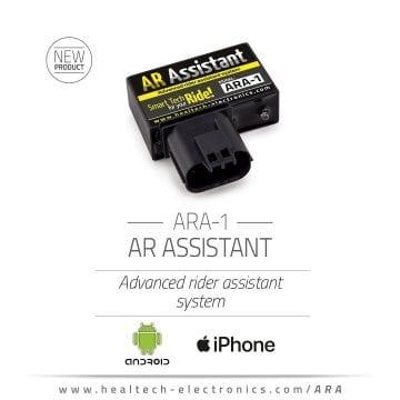 HealTech AR Assistant - дополнительные системы в компаткном блоке