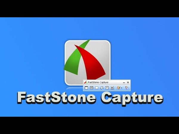 Инструкция по настройке и использованию программы FastStone Capture