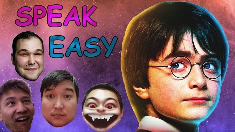 10 Гарри Поттер Вся правда