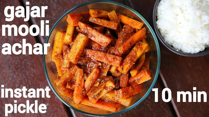 Gajar mooli ka achar recipe carrot radish pickle गाजर मूली का अचार mooli gajar ka mix achar