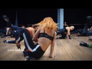 Srtip choreo by darya gubanova | baza dance place