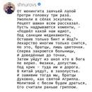 Sergey Salmin фотография #1