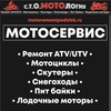 Мотосервис в Подольске/ATV/UTV/снегоходы