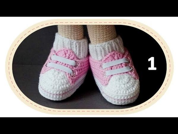 Вязаные кроссовки крючком для куклы Розали. Crochet sneakers for Rosalie doll.