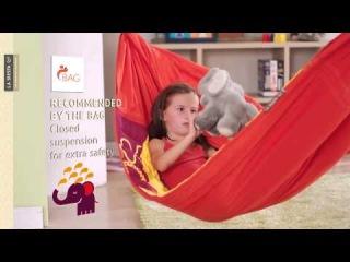 Детский подвесной гамак Animundo