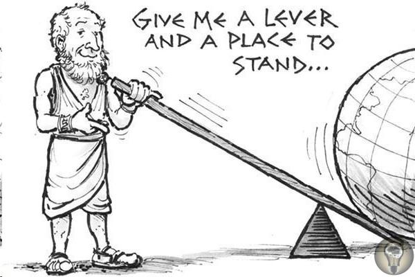 5 интересных фактов об Архимеде Мало что известно о жизни великого греческого ученого Архимеда, хотя по сравнения с другими мудрецами древности мы знаем о нем больше, чем об остальных. Будучи
