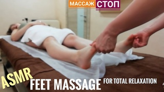 Релакс массаж стоп | ASMR расслабляющий массаж