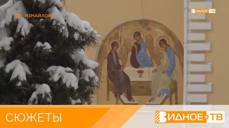 Визит главы Алексей Спасский посетил Православный социально реабилитационный центр Тихвинской иконы Божией Матери
