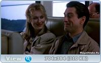 Влюбленные / Falling in Love (1984/WEB-DL/WEB-DLRip)