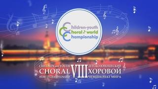 Концертный хор «Пятнашки» Детской музыкальной школы № 15 (Новосибирск)  «Веснянка»