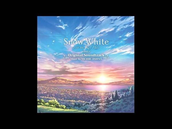Akagami no Shirayukihime OST - CD 1 - 35 - The Meeting The Kiss of Two People