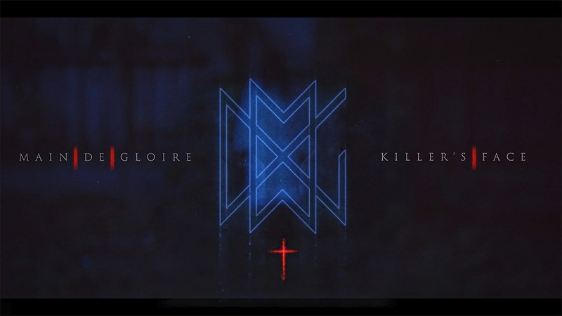 Main De Gloire KILLER'S FACE Official Video LYRICS
