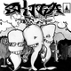 Три кита - Вес (BassBoosted by Atom)
