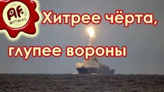 Киевлянин, выдающий себя за россиянина, решил посмеяться над армией РФ