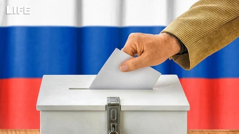 Единый день голосования – 2020. Итоги регистрации кандидатов