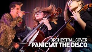 Hard Rock Orchestra — Trade Mistakes (Panic! at the Disco string cover)