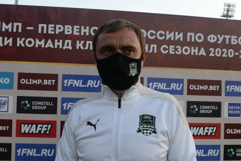 «Краснодар-2» - «СКА-Хабаровск». Пресс-конференция, изображение №2