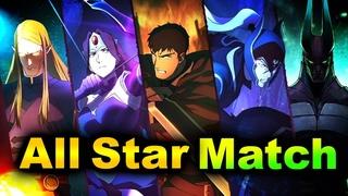ALL STAR MATCH - DRAGON'S BLOOD - ONE Esports SINGAPORE MAJOR DOTA 2